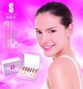 高效美白排毒化妝品