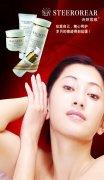 法国进口化妆品