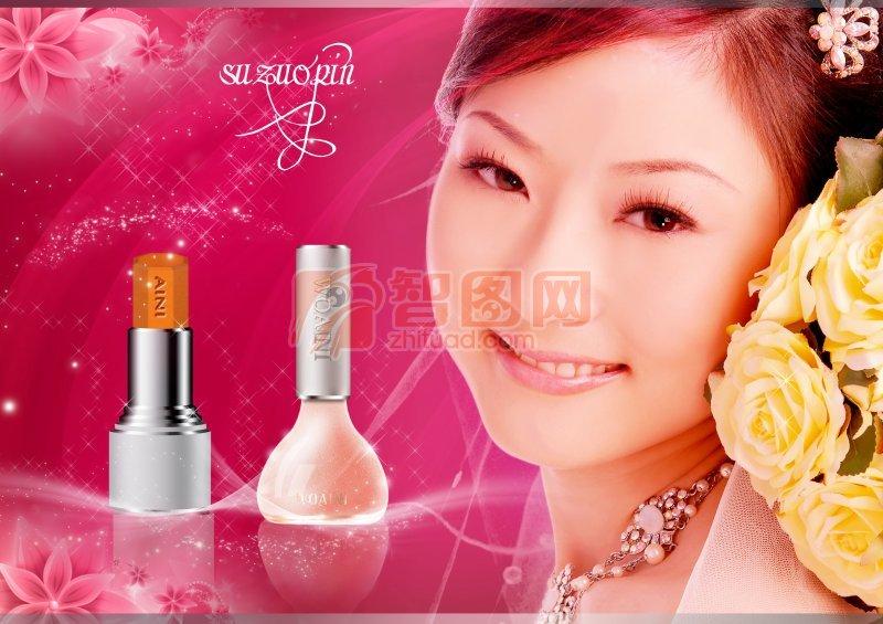 说明:-女人香水 上一张图片:   化妆品宣传广告 下一张图片:上海飞霞
