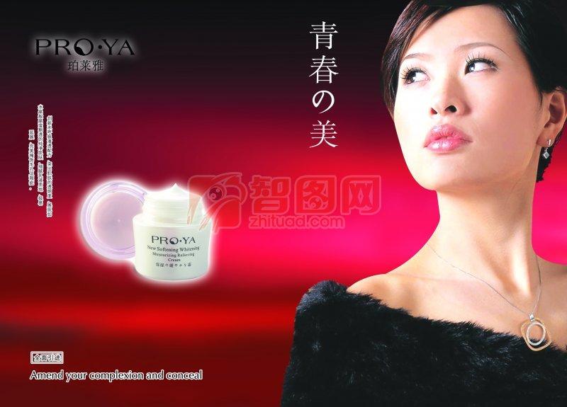 品牌化妆品 春情无限