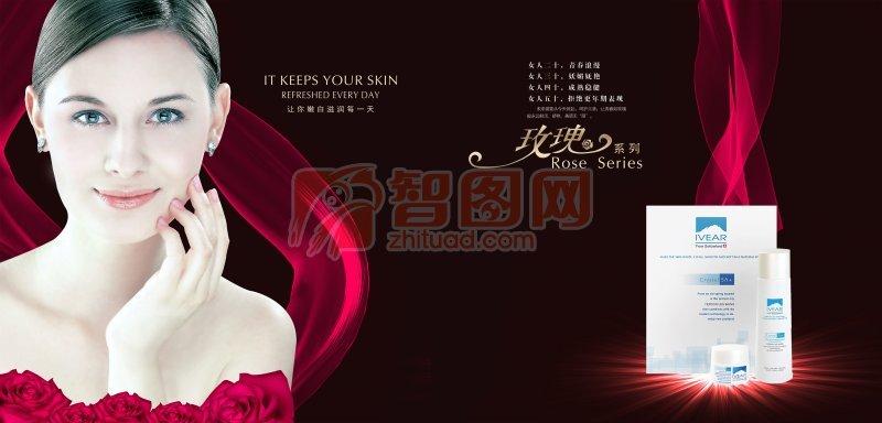 玫瑰化妆品系列