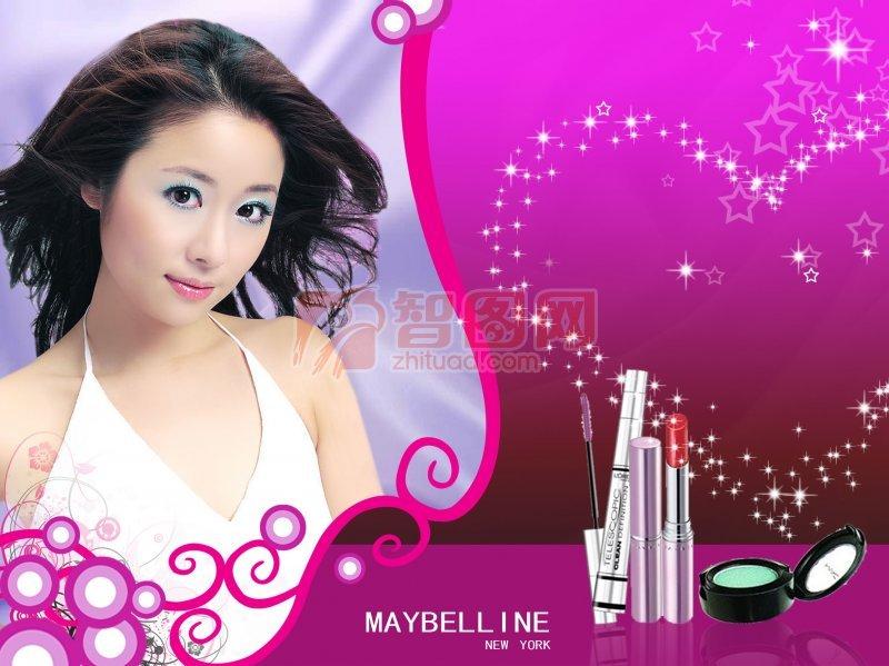 高清化妝用品宣傳海報
