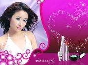 高清化妆用品宣传海报