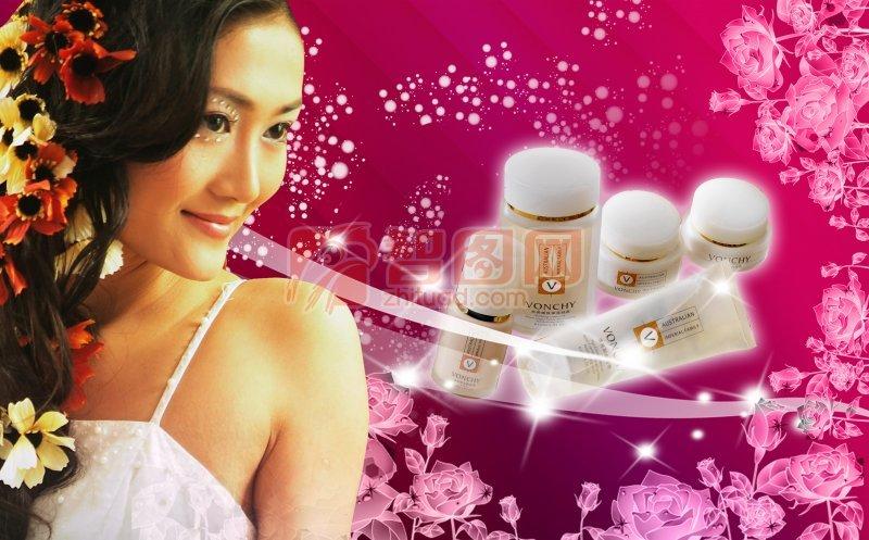 天然护肤化妆品