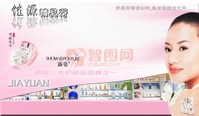 韩国美白化妆品