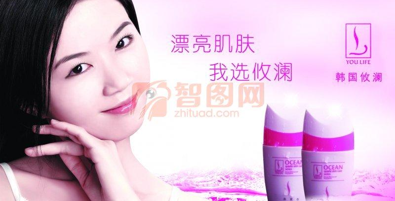 韩国攸澜化妆品