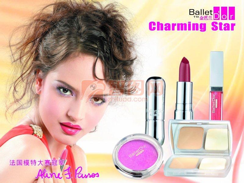 法国化妆品用品