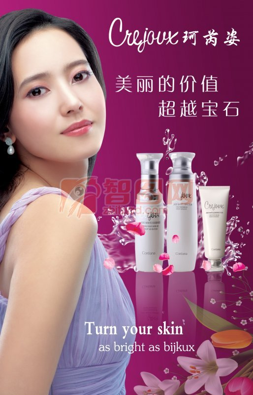 化妝品海報素材