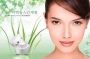 韩国美白新颜系列