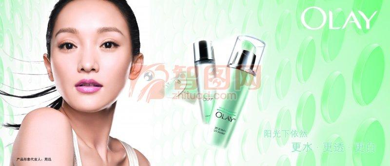 欧莱雅化妆品