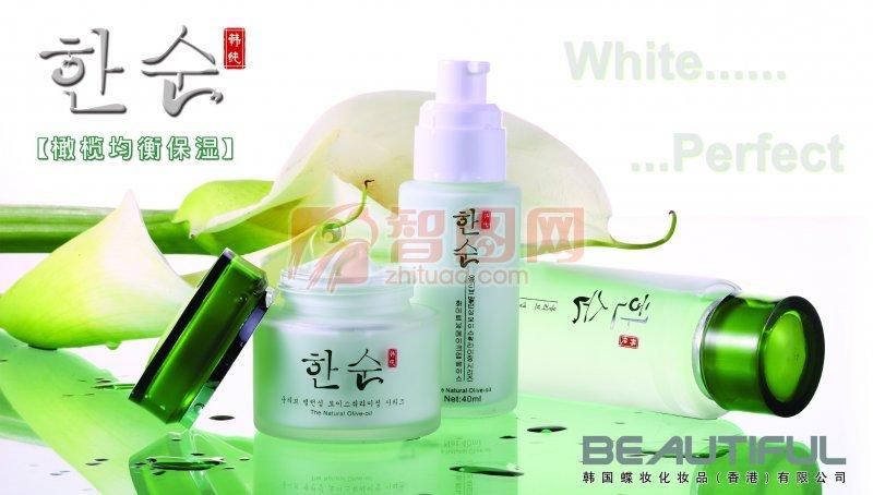 韩国蝶妆化妆品