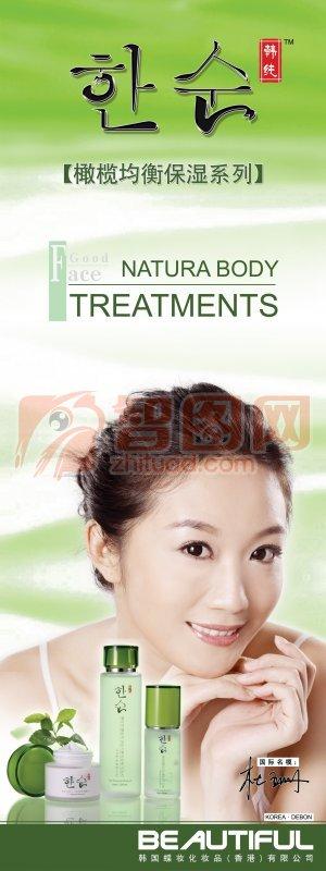 韩国橄榄油化妆品