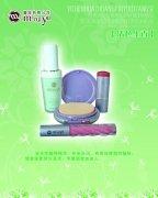 化妆用品套装系列