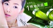 橄榄润肤系列化妆品