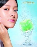 高清護膚美容霜