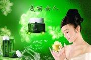 韩国美丽女人化妆品