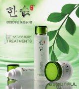 韩纯橄榄化妆品