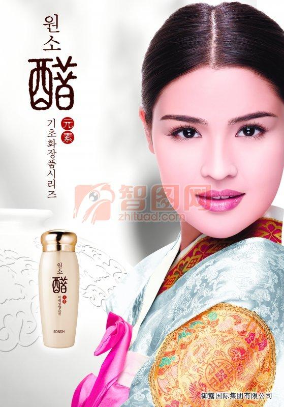 韩国醋化妆品