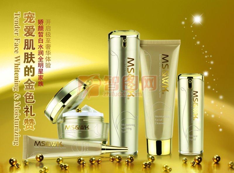娇颜白皙水润化妆品