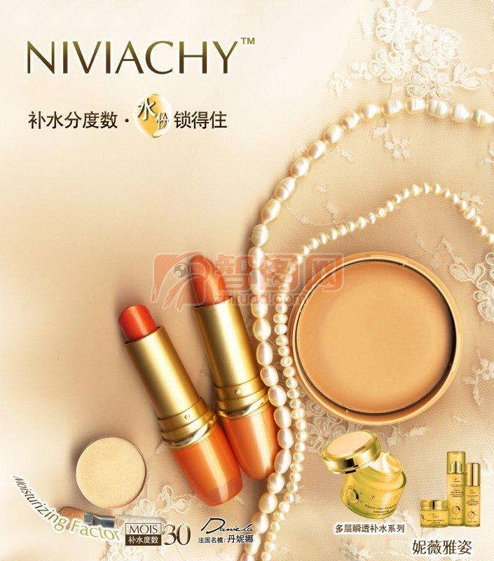 高清化妆用品素材