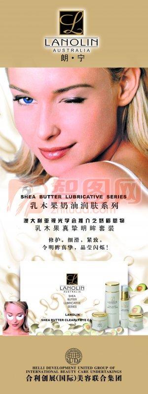 澳大利亚乳木果奶油润肤系列化妆品