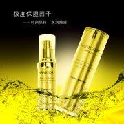 极度保湿因子化妆品
