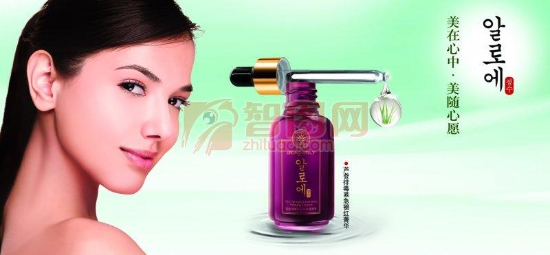 韓國蘆薈保濕化妝品