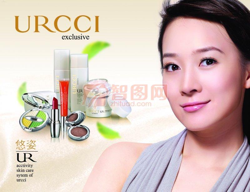 化妆用品素材