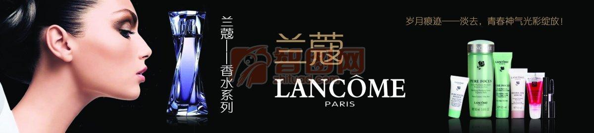 兰蔻香水系列化妆品