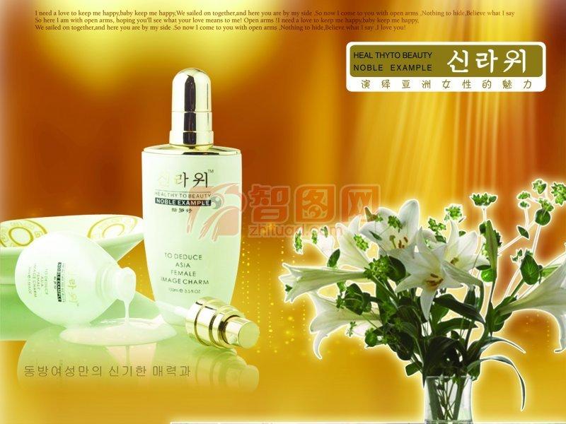 韩国高档化妆品