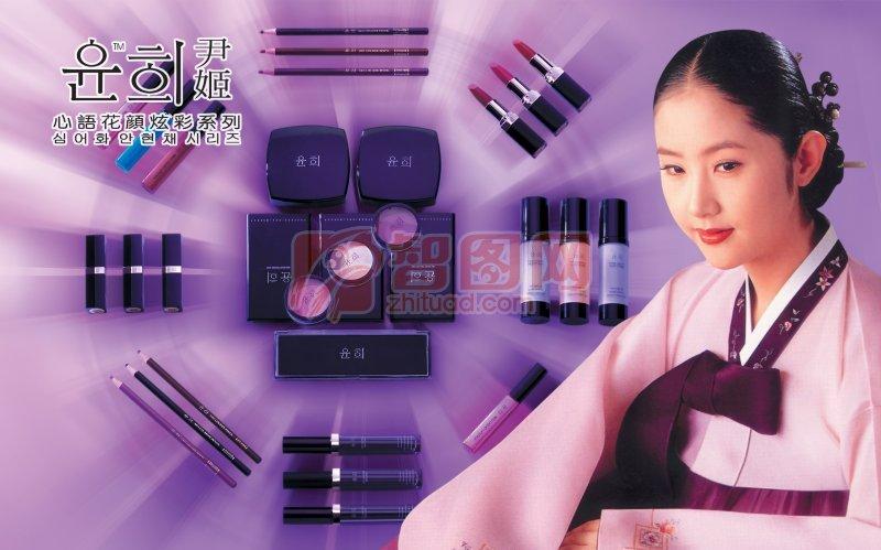 韓國品牌化妝用品系列