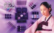 韩国品牌化妆用品系列