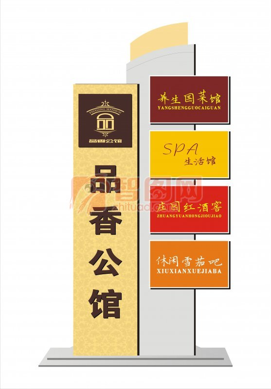 燈箱廣告設計