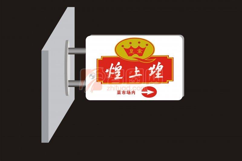 灯箱广告设计