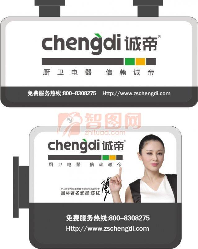 宣傳廣告設計