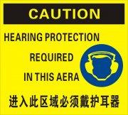 護耳標志設計