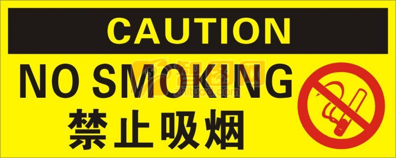 禁止吸烟提示标志