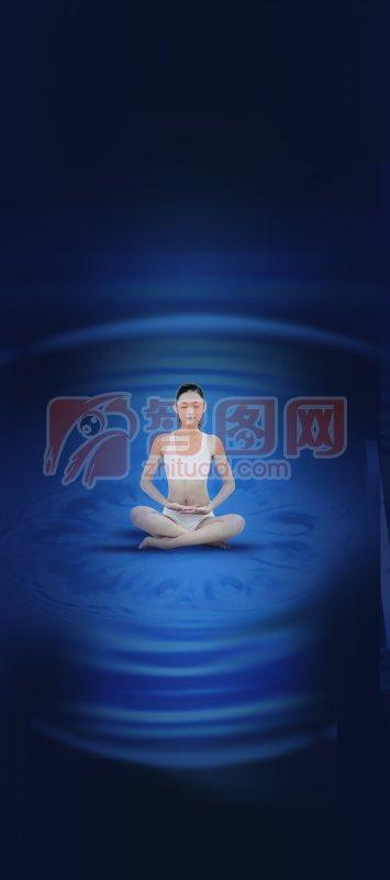 瑜伽宣传广告设计