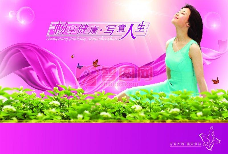 花 草 蝴蝶