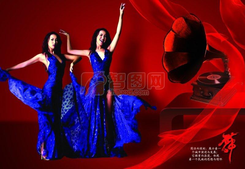 舞者海报设计