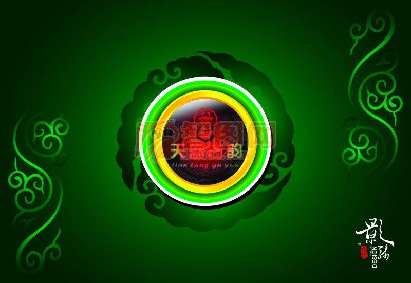 深绿色背景海报