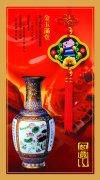 古典中国 古董
