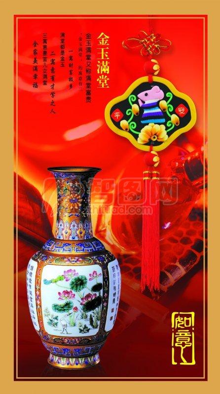 古典中國 古董