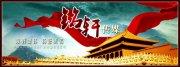 古典中国 传媒广告