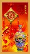 古典中国花瓶