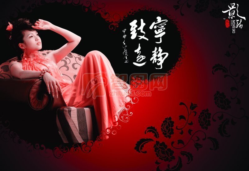 古典中国中国美女