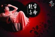古典中國中國美女