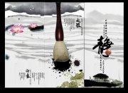 中国风 古典中国