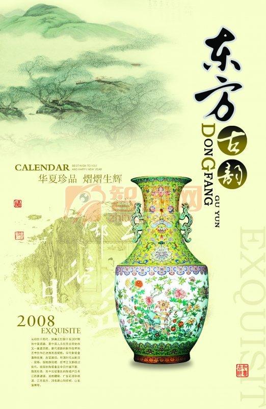 中国古典珍品
