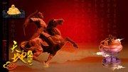 古典中国战马勇士